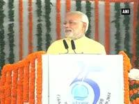 News video: Narendra Modi lays foundation of SEZ at Jawaharlal Nehru Port Trust
